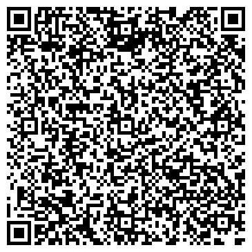 QR-код с контактной информацией организации ООО Флагман Авто