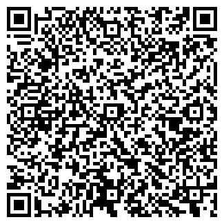 QR-код с контактной информацией организации ТОО Uran SBB