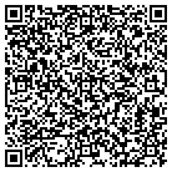 QR-код с контактной информацией организации ЭКСПРЕСС МЕДИА МАРКЕТ