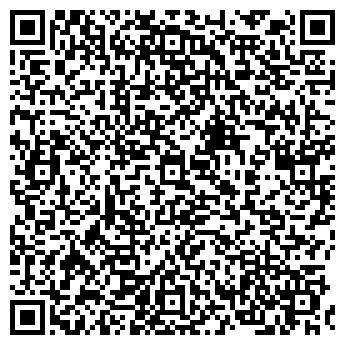 QR-код с контактной информацией организации КОРОЛЕВСКАЯ ВОДА