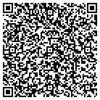 QR-код с контактной информацией организации БЕЛЕБЕЙ РКЦ
