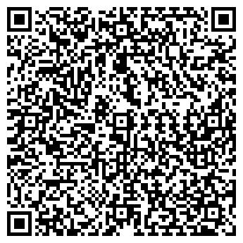 QR-код с контактной информацией организации РЕФОРМА ЖКК, ЗАО