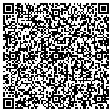 QR-код с контактной информацией организации ООО РК - Бетон