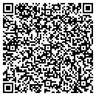 QR-код с контактной информацией организации ЭКК+