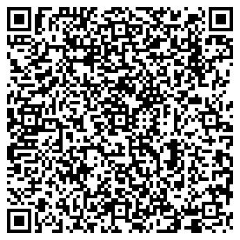 QR-код с контактной информацией организации БЕЛЕБЕЕВСКОЕ ССМУ