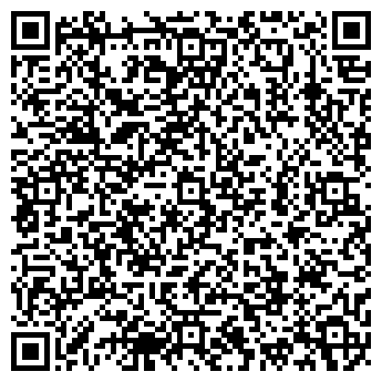 QR-код с контактной информацией организации СЛАВЯНСКИЙ ЦИРЮЛЬНИК