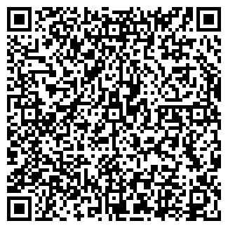 QR-код с контактной информацией организации АКТУАЛЬ СТИЛЬ