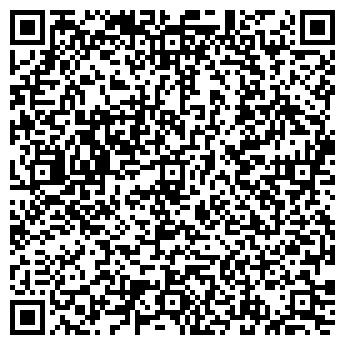QR-код с контактной информацией организации АНАСТАСИЯ ЧП КОРНИЛОВА