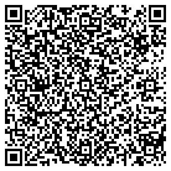 QR-код с контактной информацией организации БЕГУЩАЯ ПО ВОЛНАМ