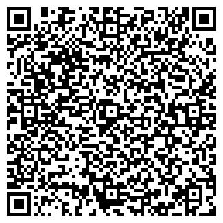 QR-код с контактной информацией организации КЫРАН ТОО