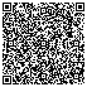 QR-код с контактной информацией организации ВЕНЕРА ЧП КРУПЧАК