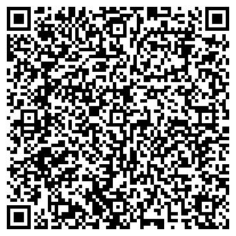 QR-код с контактной информацией организации ВИНИ-ПУХ ДЕТСКАЯ ПАРИКМАХЕРСКАЯ
