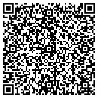 QR-код с контактной информацией организации ВИТЯЗЬ-92, ООО