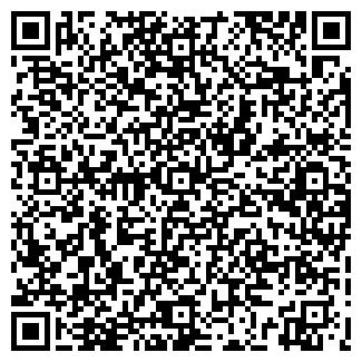 QR-код с контактной информацией организации ГАРСОН