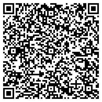 QR-код с контактной информацией организации Е.В.А