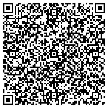 QR-код с контактной информацией организации КАПРИЗ ПАРИКМАХЕРСКАЯ № 62, ООО