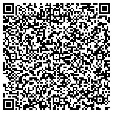 QR-код с контактной информацией организации ООО It - helps24