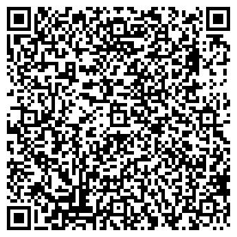 QR-код с контактной информацией организации ЛЮДМИЛА № 93, ООО