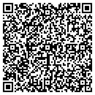 QR-код с контактной информацией организации МЕЧТА-93, ЗАО