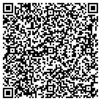QR-код с контактной информацией организации ОРАНЖЕВОЕ ЛЕТО