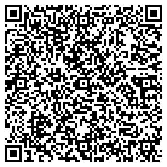 QR-код с контактной информацией организации ОРЕШИНА И.А., ЧП