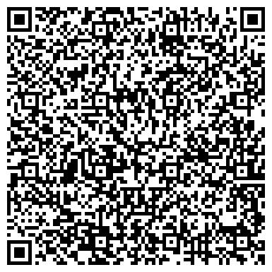 QR-код с контактной информацией организации ООО Орловский Центр Недвижимости