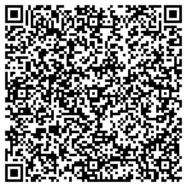 QR-код с контактной информацией организации ООО ПрофЭксп