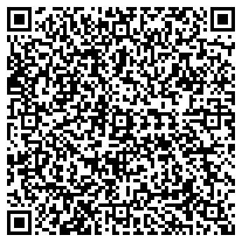QR-код с контактной информацией организации МЕХАНИЗАТОР АО