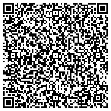 QR-код с контактной информацией организации ПАРИКМАХЕРСКАЯ ООО ЭЛАЙН