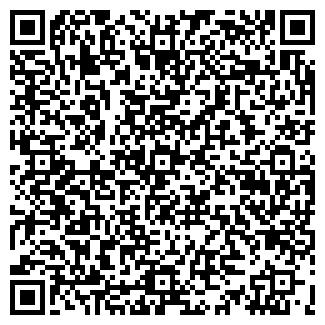 QR-код с контактной информацией организации ПЕРИНТ