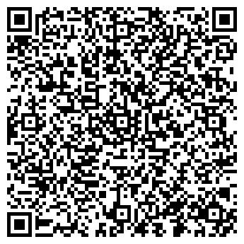 QR-код с контактной информацией организации ООО «ТрестСтрой»