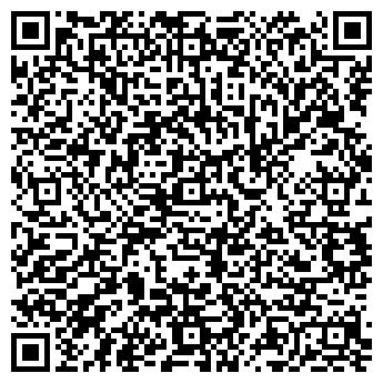 QR-код с контактной информацией организации СЕВИЛЬСКИЙ ЦИРЮЛЬНИК