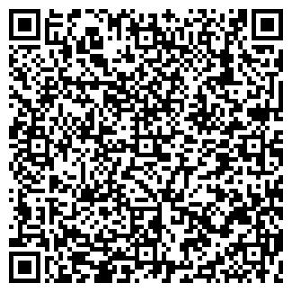 QR-код с контактной информацией организации ТРИО-А, ООО