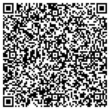 QR-код с контактной информацией организации ООО ЭнергоКомплектМонтаж