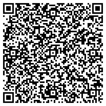 QR-код с контактной информацией организации ТОО «SMARTEX DF»