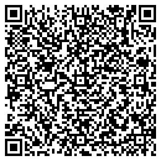 QR-код с контактной информацией организации ФЕЯ-92, ООО