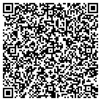 QR-код с контактной информацией организации ФРИЗУРА ЧП ПОЛОВИНКО