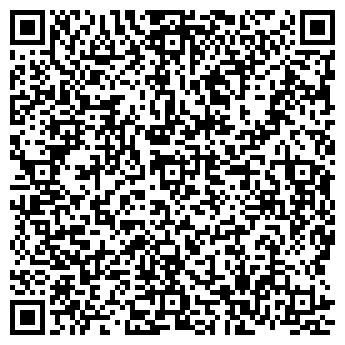QR-код с контактной информацией организации ООО Хеппи Хаус