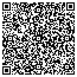 QR-код с контактной информацией организации ЧАЙКА-97