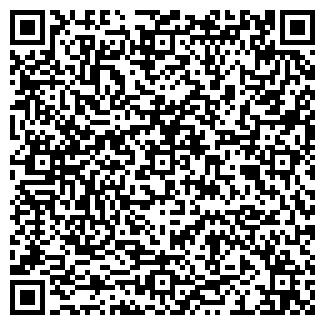 QR-код с контактной информацией организации ШАГАНЭ
