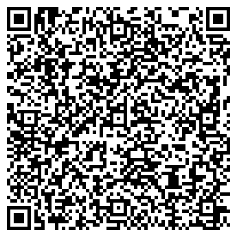 QR-код с контактной информацией организации ЭЛЛИНА