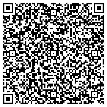 """QR-код с контактной информацией организации ООО ТОО """"Комфорт плюс Астана"""""""