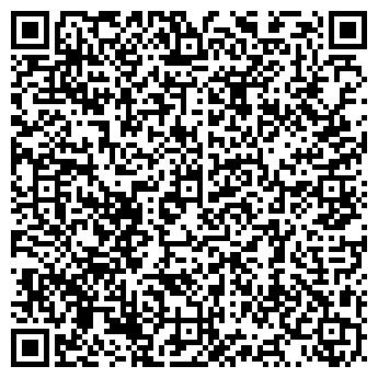 QR-код с контактной информацией организации WORLD CLASS ФИТНЕС-КЛУБ
