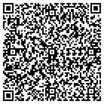 QR-код с контактной информацией организации ИЛЬМИРА АМ, ООО