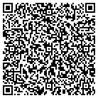QR-код с контактной информацией организации СИТИ САЛОН