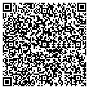 QR-код с контактной информацией организации DAYSPA ФЛАМИНГО