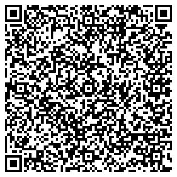 QR-код с контактной информацией организации БЕЛЕБЕЕВСКИЙ ХОЗРАСЧЕТНЫЙ РЕМСТРОЙУЧАСТОК
