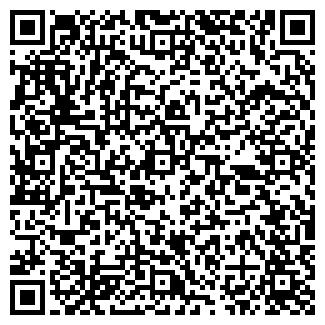 QR-код с контактной информацией организации ООО Айдар