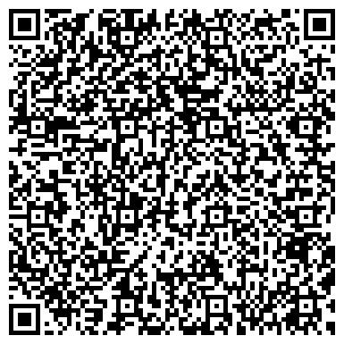 QR-код с контактной информацией организации ООО Грузовое такси Стерлитамак