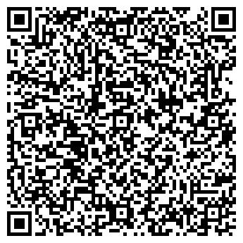 QR-код с контактной информацией организации ДОЛИНА СОЛНЦА